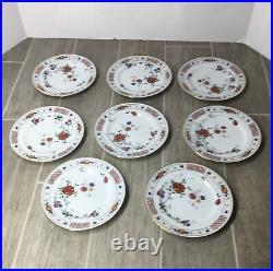 41 Piece Set NORITAKE Ireland China Nanking pattern Gold Trimmed Excellent