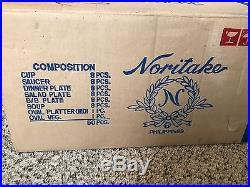 NEW Noritake Rothschild Ivory China 50 Piece Set (Philippines) UNOPENED