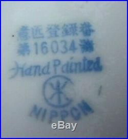 NORITAKE china 16034 175 CHRISTMAS BALL Hand Painted Nippon 65-piece SET SERVICE