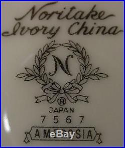 NORITAKE china AMBROSIA 7567 pattern 9-pc HOSTESS SERVING Set