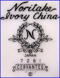 NORITAKE china CERVANTES 7261pattern 5-piece Hostess SERVICING Set