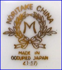 NORITAKE china MAYFIELD pattern 4-Piece HOSTESS SERVING SET