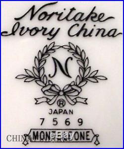 NORITAKE china MONTELEONE 7569 pattern 64-piece SET SERVICE for 12 + Serving