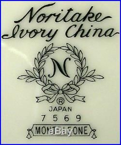 NORITAKE china MONTELEONE 7569 pattern 8-piece HOSTESS SERVING Set