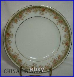 NORITAKE china MORNING JEWEL 2767 pattern 60-piece SET SERVICE for 12