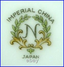 NORITAKE china N73 BLUE & YELLOW BORDER pattern 71-piece SET SERVICE