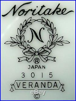 NORITAKE china VERANDA 3015 pattern 4-pc HOSTESS SERVING SET