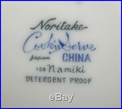 Noritake Namiki Dinner Plate Set of 4 Vintage Cook'n Serve China 108 Japan