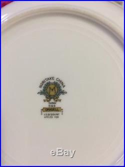 Noritake Oradell (588) China Dinneware Set, 32 pcs, Made in Japan
