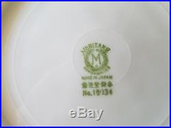 Noritake Vintage Christmas Ball 24K Hand Painted Sick Bed China 11 piece Set