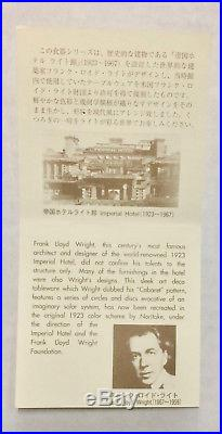 Set of 4 Frank Lloyd Wright Tokyo Imperial Hotel Cabaret Noritake China Mugs