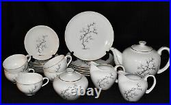 Vintage 24pc Tea Set China Teapot Creamer Sugar Plates Cups SPRING OAK Japan