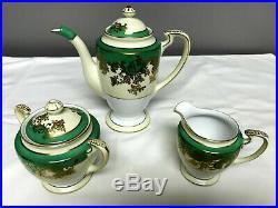 Vintage Noritake Japan Fine China Three Piece Tea Set Tea Pot, Cream and Sugar